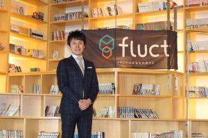fluct COO
