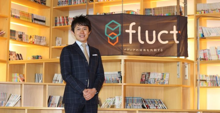 fluct COO