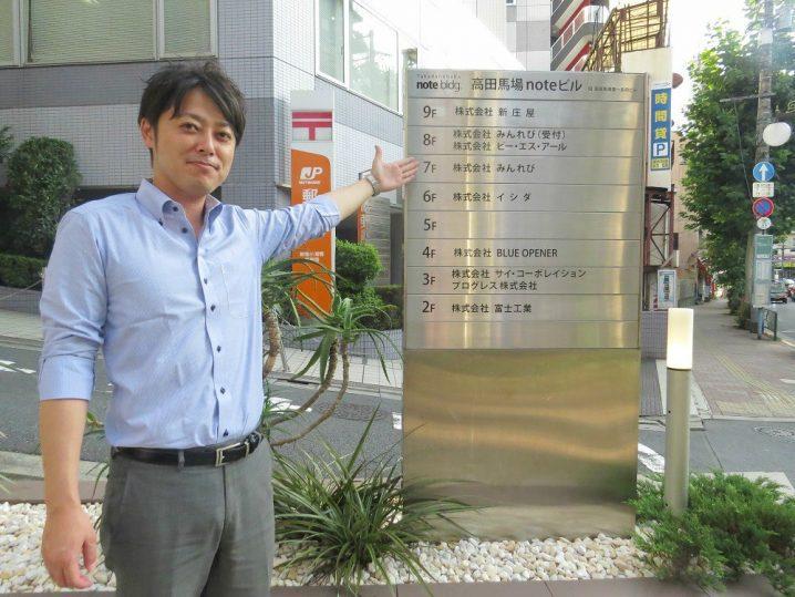 株式会社みんれび 取締役副社長兼COO 秋田将志氏